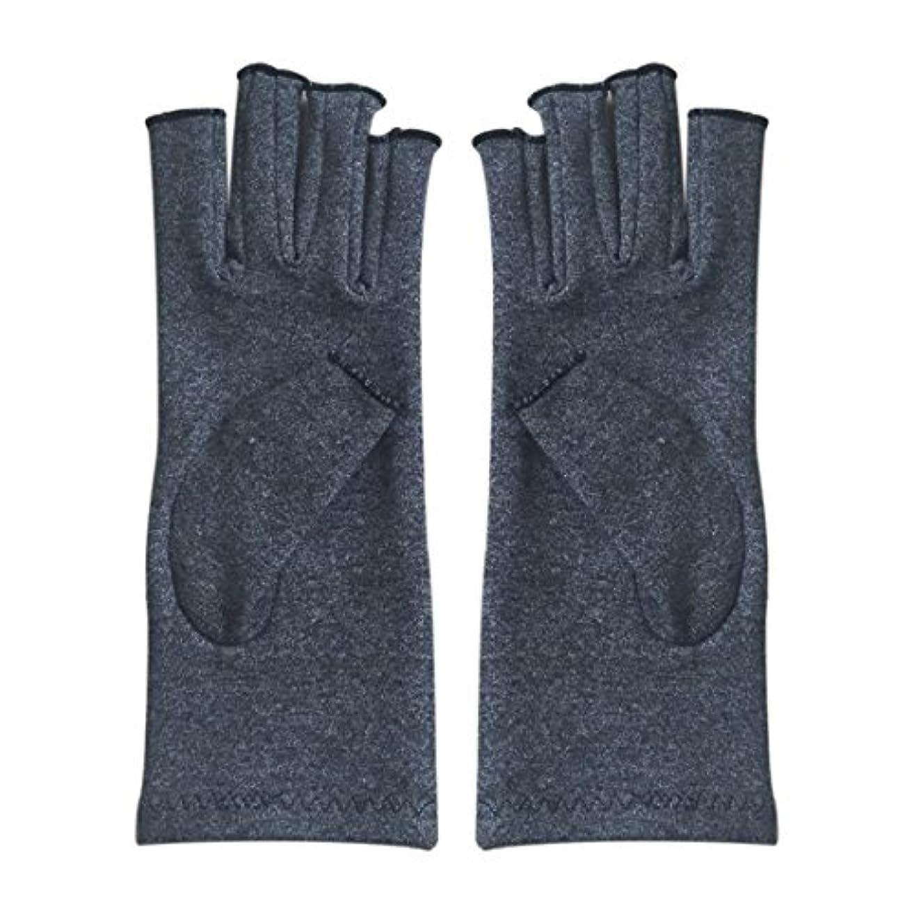不愉快に軽くカバーCikuso 1ペア成人男性女性用弾性コットンコンプレッション手袋手関節炎関節痛鎮痛軽減S -灰色、S