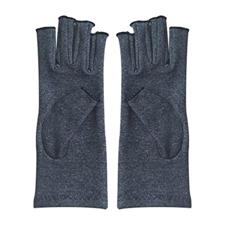エクスタシー五十哲学博士Cikuso 1ペア成人男性女性用弾性コットンコンプレッション手袋手関節炎関節痛鎮痛軽減S -灰色、S