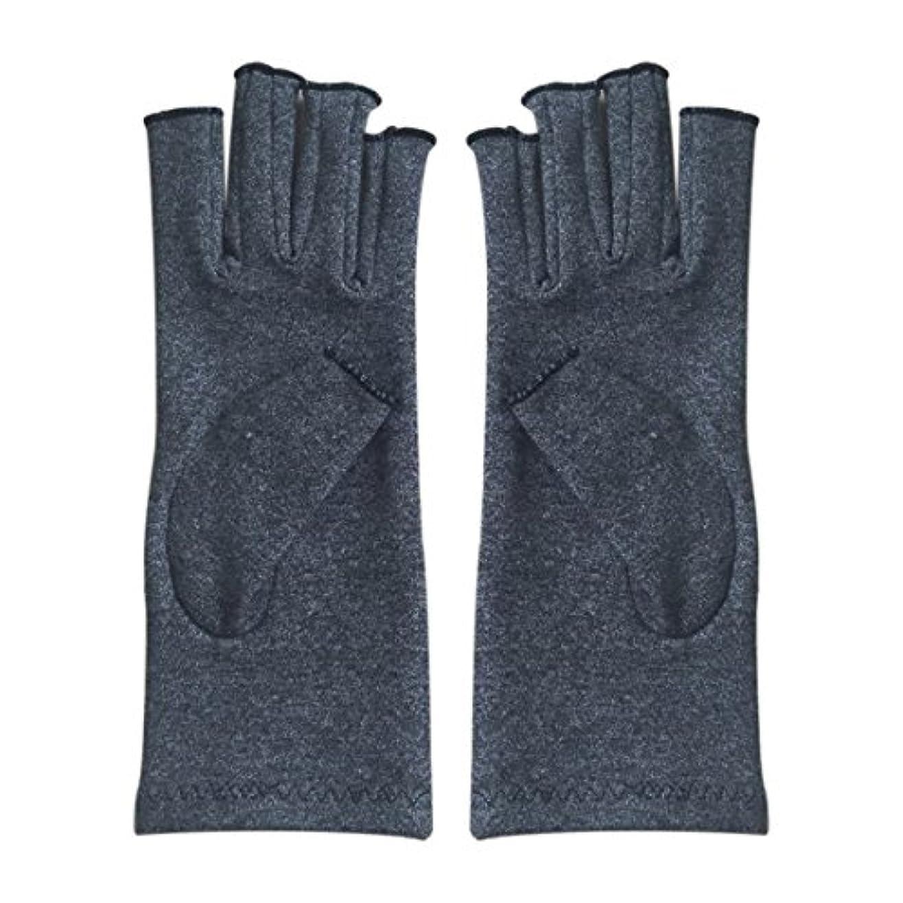 保持する哀れな解釈的Gaoominy 1ペア成人男性女性用弾性コットンコンプレッション手袋手関節炎関節痛鎮痛軽減M - 灰色、M