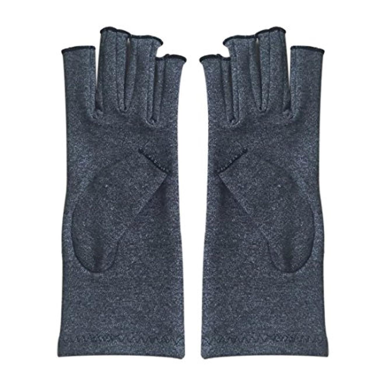 一貫したマーチャンダイジング下着SODIAL 1ペア成人男性女性用弾性コットンコンプレッション手袋手関節炎関節痛鎮痛軽減S -灰色、S