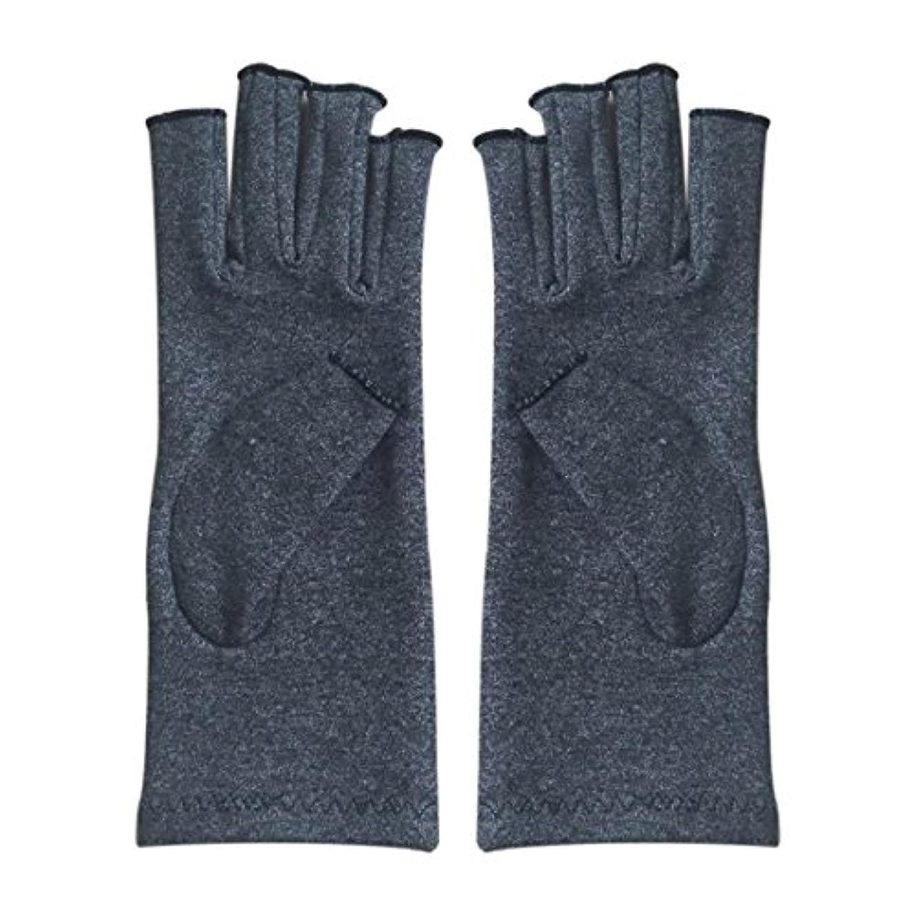 半ば申込み人形CUHAWUDBA 1ペア成人男性女性用弾性コットンコンプレッション手袋手関節炎関節痛鎮痛軽減S -灰色、S