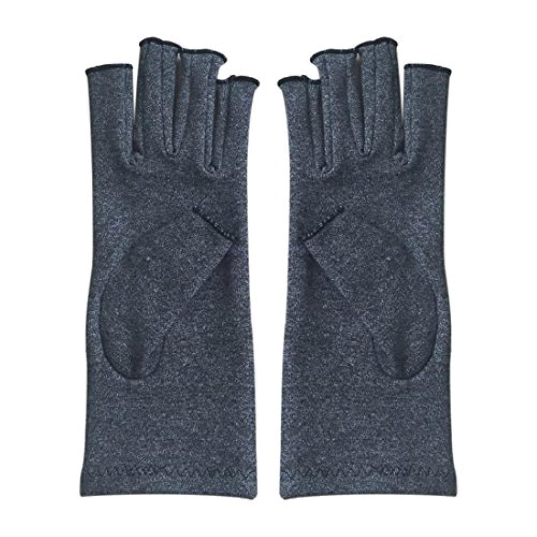 化石グローバル雪のTOOGOO ペア 弾性コットンコンプレッション手袋 ユニセックス 関節炎 関節痛 鎮痛 軽減 S 灰色