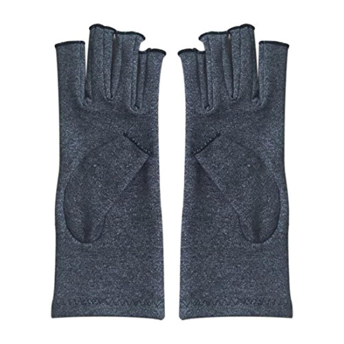 変装家具検証Gaoominy 1ペア成人男性女性用弾性コットンコンプレッション手袋手関節炎関節痛鎮痛軽減M - 灰色、M