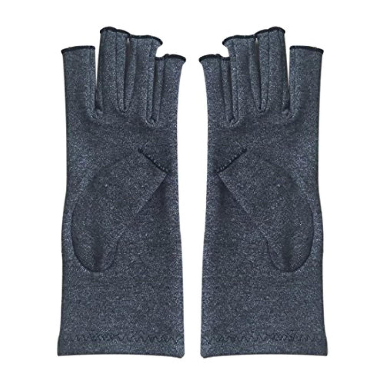 気を散らす納屋孤児Cikuso 1ペア成人男性女性用弾性コットンコンプレッション手袋手関節炎関節痛鎮痛軽減S -灰色、S