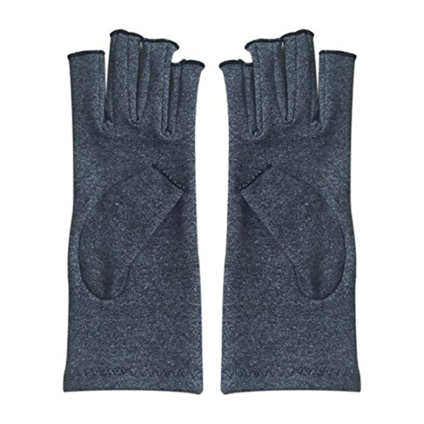 絶対にタイマー急ぐTOOGOO ペア 弾性コットン製の手袋 関節式手袋 灰色 M