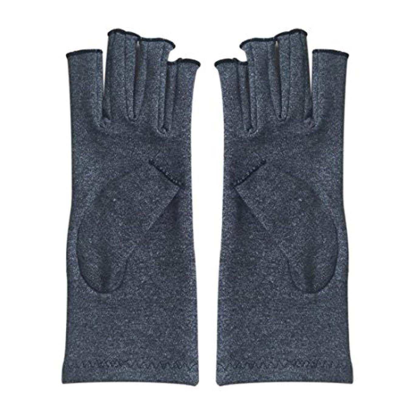 周辺申し立てられた調和Cikuso 1ペア成人男性女性用弾性コットンコンプレッション手袋手関節炎関節痛鎮痛軽減S -灰色、S