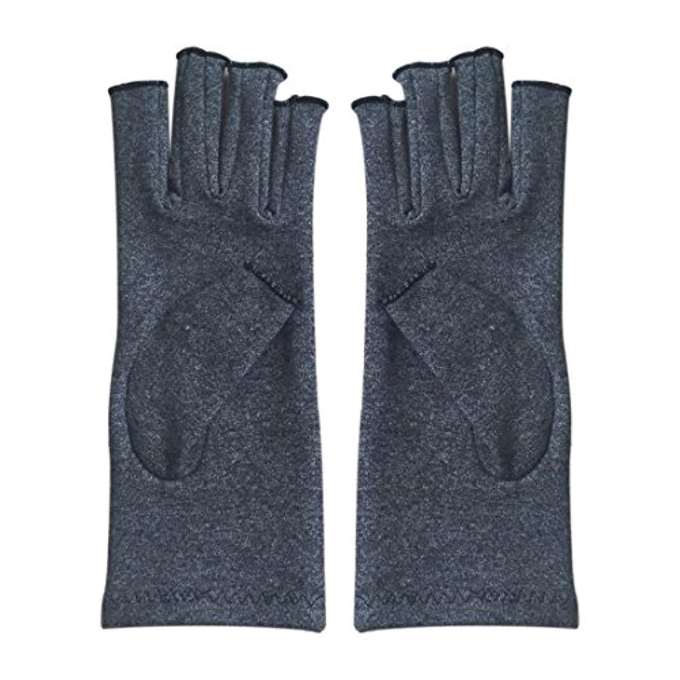 ハイジャック販売計画恐れCUHAWUDBA 1ペア成人男性女性用弾性コットンコンプレッション手袋手関節炎関節痛鎮痛軽減S -灰色、S