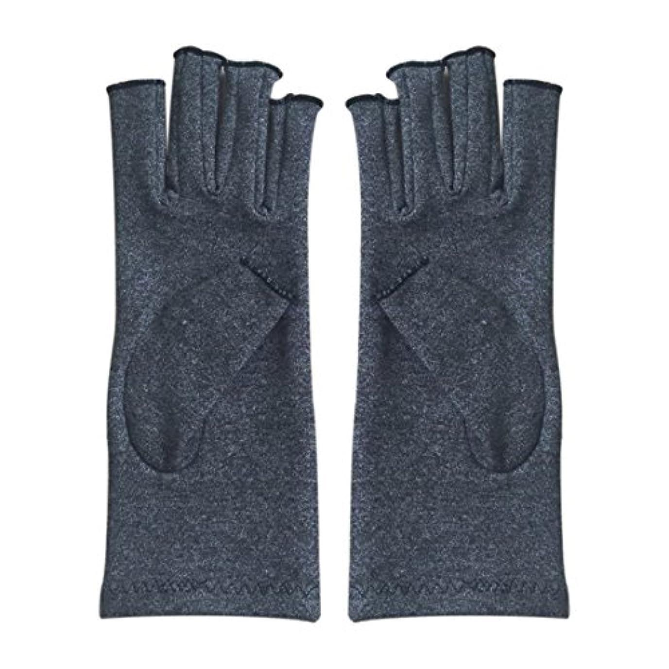 ファイナンスカストディアンケージACAMPTAR 1ペア成人男性女性用弾性コットンコンプレッション手袋手関節炎関節痛鎮痛軽減M - 灰色、M