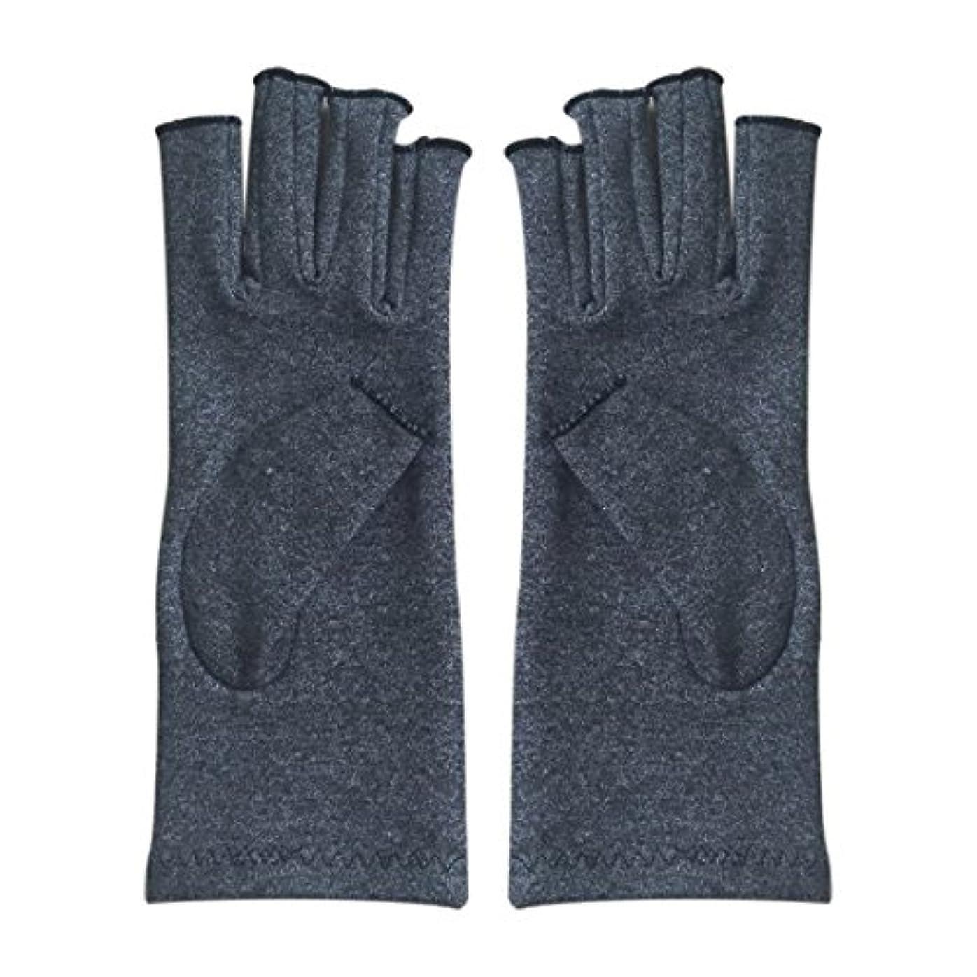 犬吹きさらし隠すTOOGOO ペア 弾性コットン製の手袋 関節式手袋 灰色 M