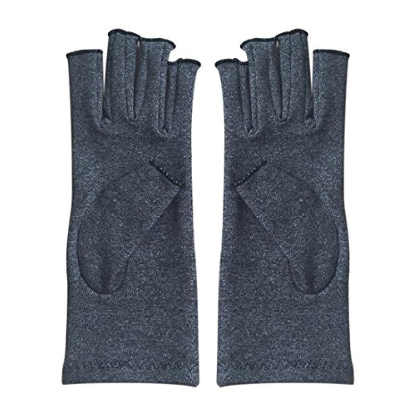Cikuso 1ペア成人男性女性用弾性コットンコンプレッション手袋手関節炎関節痛鎮痛軽減S -灰色、S