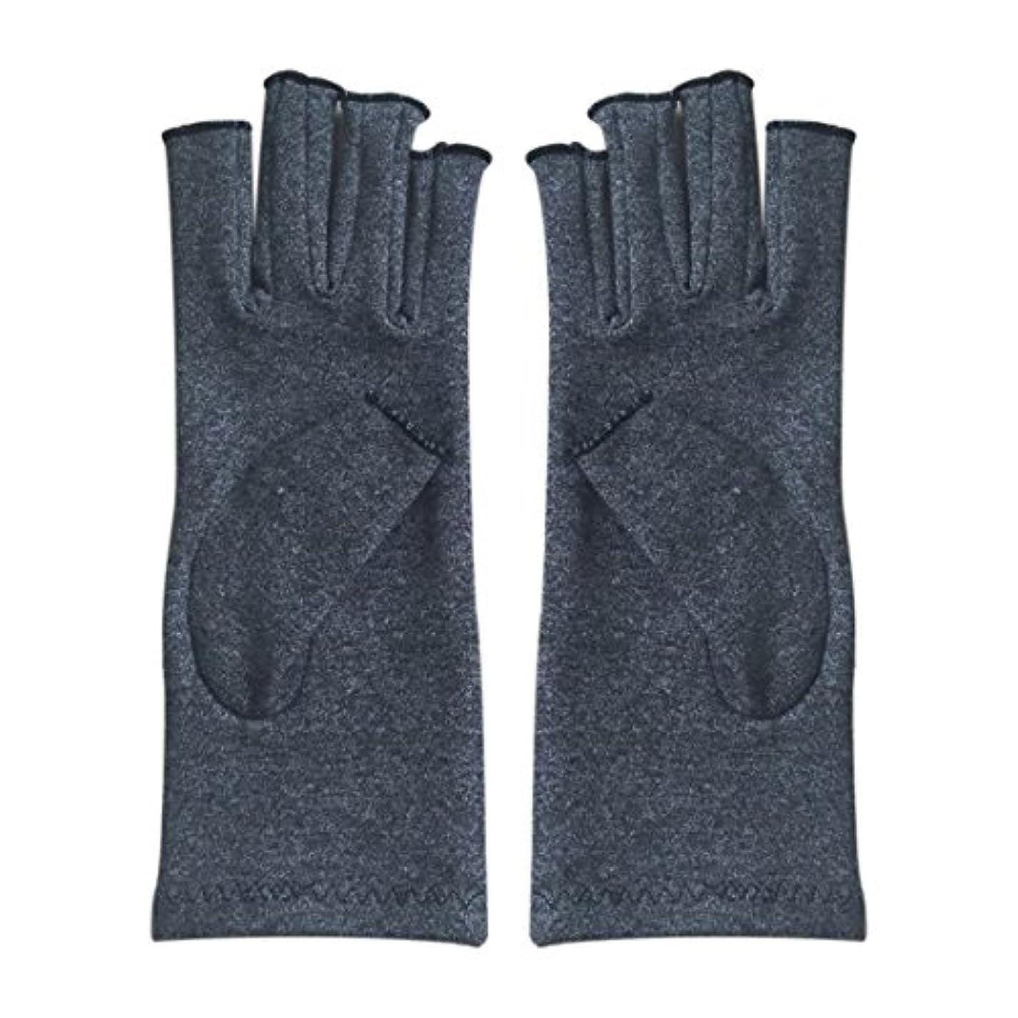 クラス推定権威Cikuso 1ペア成人男性女性用弾性コットンコンプレッション手袋手関節炎関節痛鎮痛軽減S -灰色、S