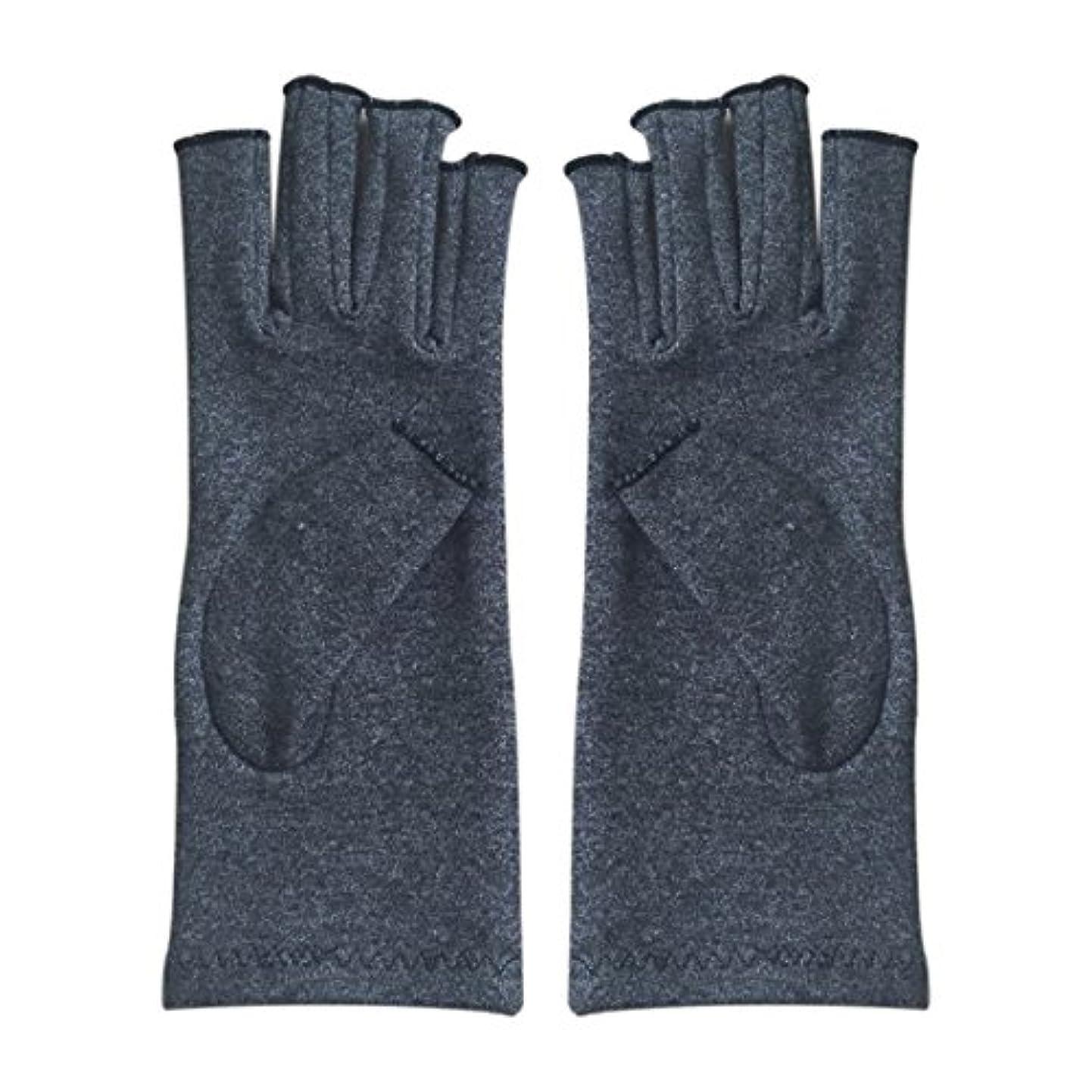 がんばり続けるコンデンサー風SODIAL 1ペア成人男性女性用弾性コットンコンプレッション手袋手関節炎関節痛鎮痛軽減S -灰色、S