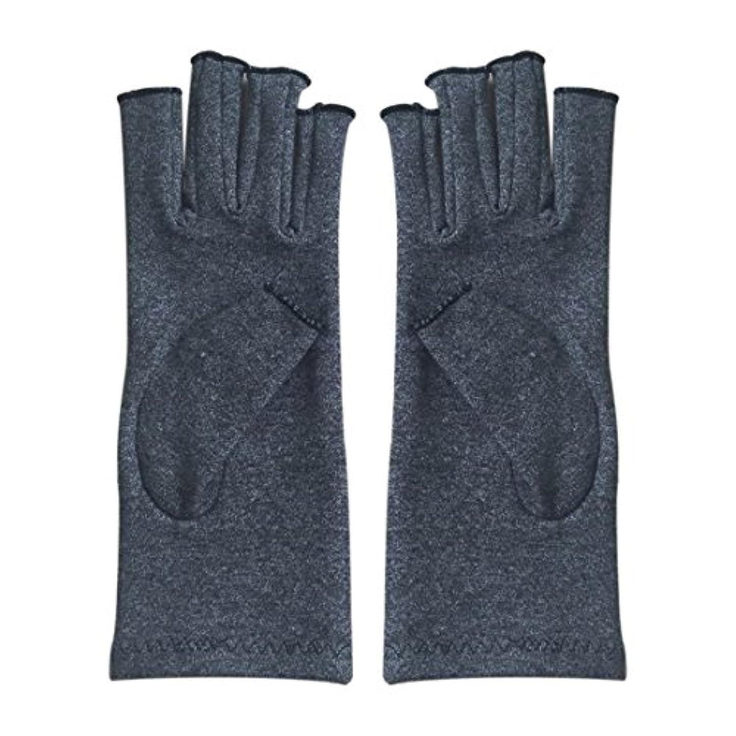セール類人猿プットACAMPTAR 1ペア成人男性女性用弾性コットンコンプレッション手袋手関節炎関節痛鎮痛軽減M - 灰色、M