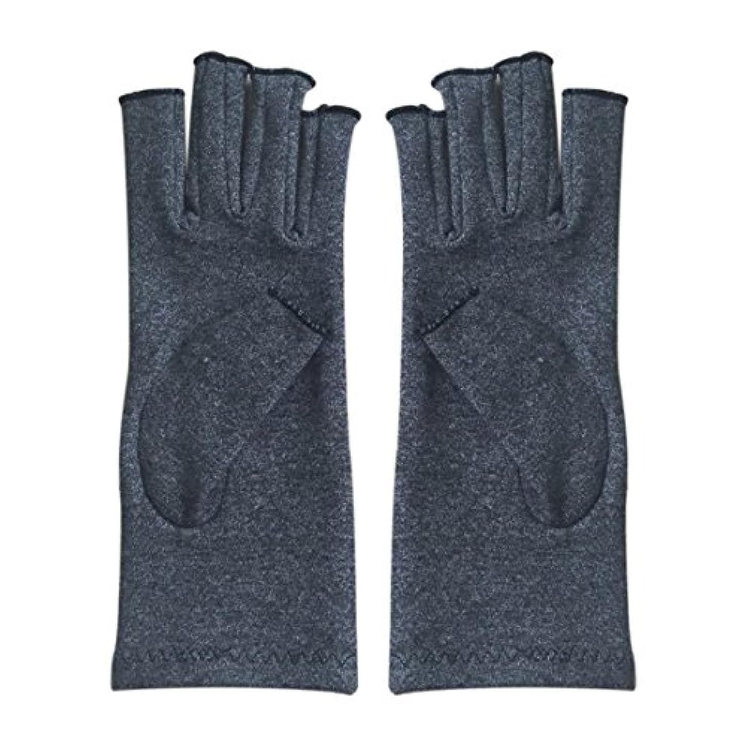 熱狂的な惨めな狐Cikuso 1ペア成人男性女性用弾性コットンコンプレッション手袋手関節炎関節痛鎮痛軽減S -灰色、S