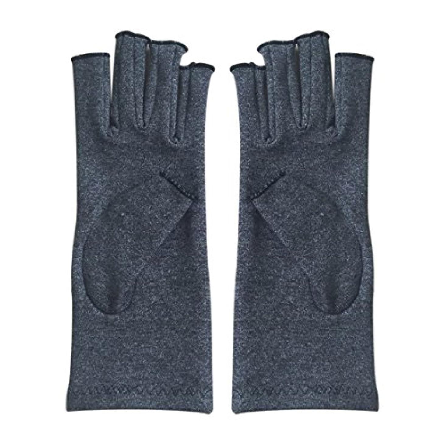スロープ招待有罪CUHAWUDBA 1ペア成人男性女性用弾性コットンコンプレッション手袋手関節炎関節痛鎮痛軽減M - 灰色、M