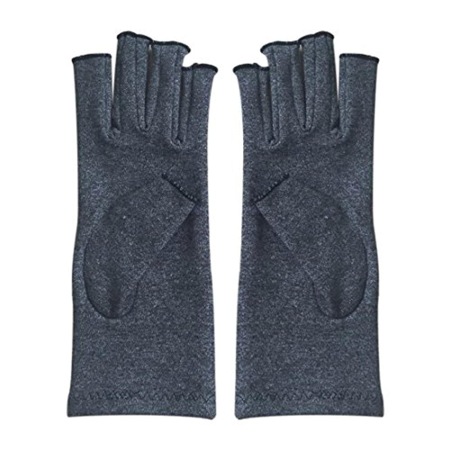 苦悩名義で火山SODIAL 1ペア成人男性女性用弾性コットンコンプレッション手袋手関節炎関節痛鎮痛軽減M - 灰色、M