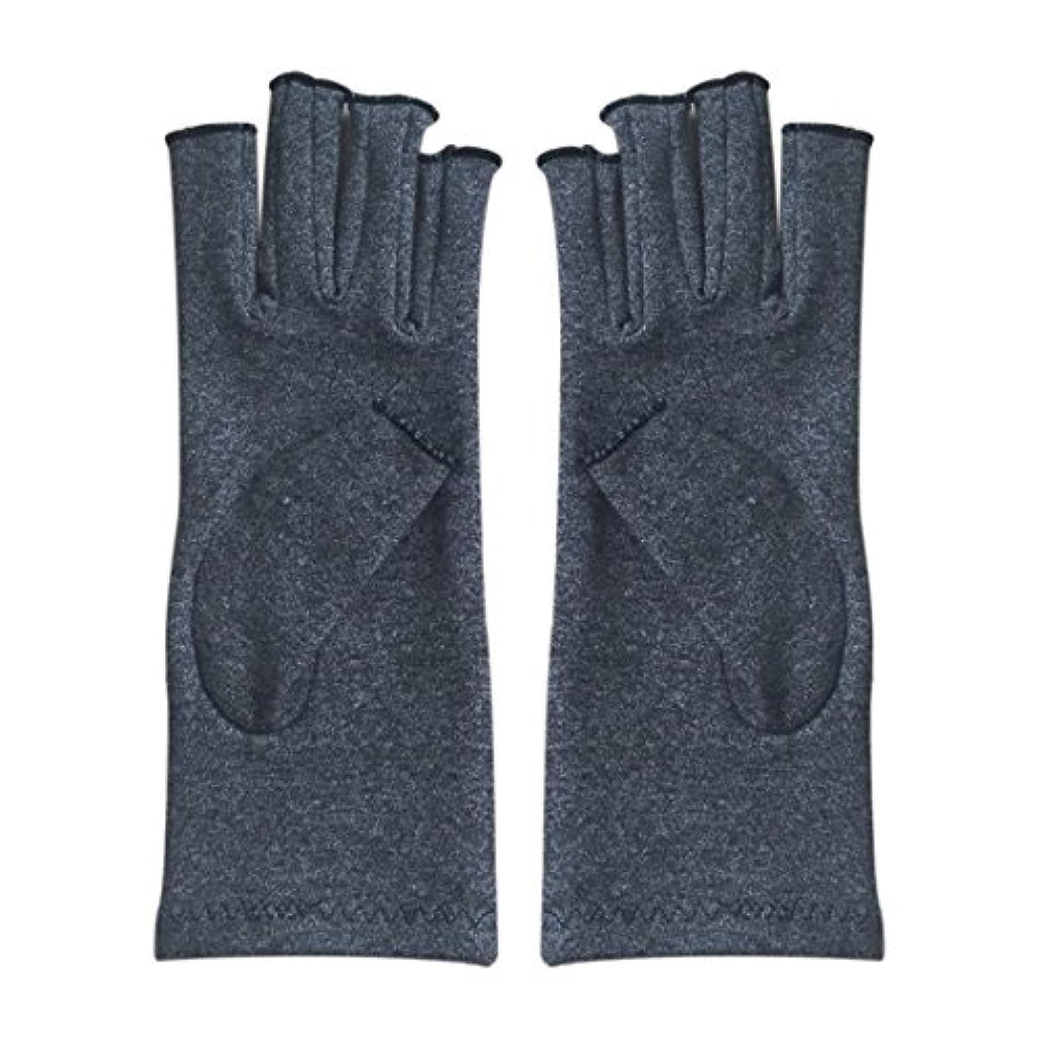 積極的に勢い優勢TOOGOO ペア 弾性コットンコンプレッション手袋 ユニセックス 関節炎 関節痛 鎮痛 軽減 S 灰色