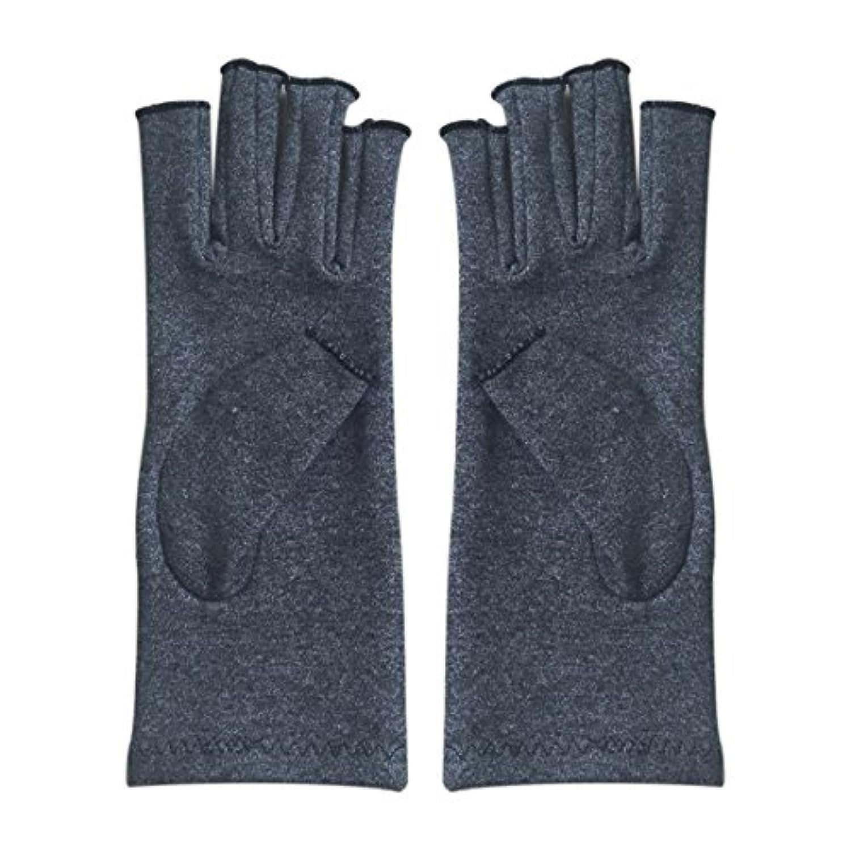 必要としている熟読さようならCUHAWUDBA 1ペア成人男性女性用弾性コットンコンプレッション手袋手関節炎関節痛鎮痛軽減M - 灰色、M