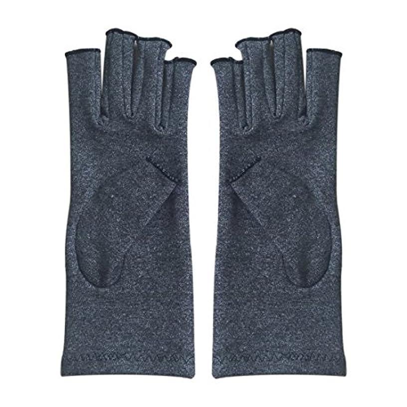 ぶどうにもかかわらず誤解させるACAMPTAR 1ペア成人男性女性用弾性コットンコンプレッション手袋手関節炎関節痛鎮痛軽減S -灰色、S