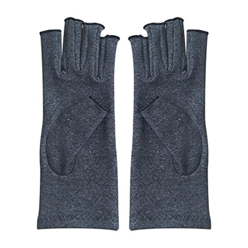 論理天国逃れるACAMPTAR 1ペア成人男性女性用弾性コットンコンプレッション手袋手関節炎関節痛鎮痛軽減S -灰色、S