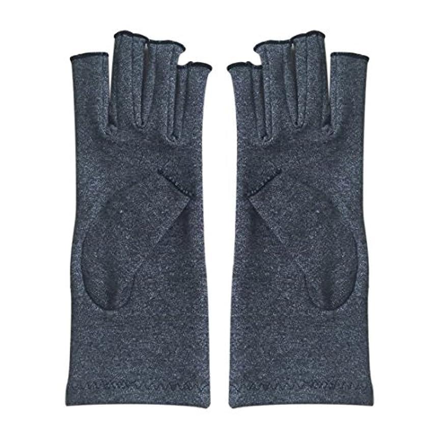 よりサイレン欠かせないTOOGOO ペア 弾性コットンコンプレッション手袋 ユニセックス 関節炎 関節痛 鎮痛 軽減 S 灰色