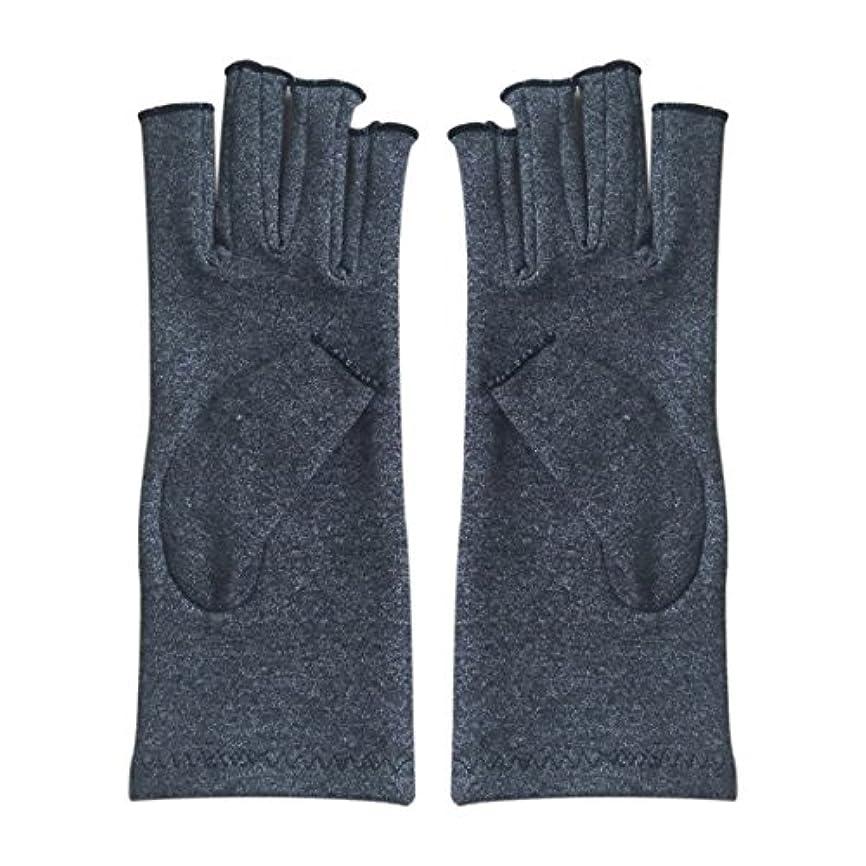 努力する軽減する講堂SODIAL 1ペア成人男性女性用弾性コットンコンプレッション手袋手関節炎関節痛鎮痛軽減S -灰色、S