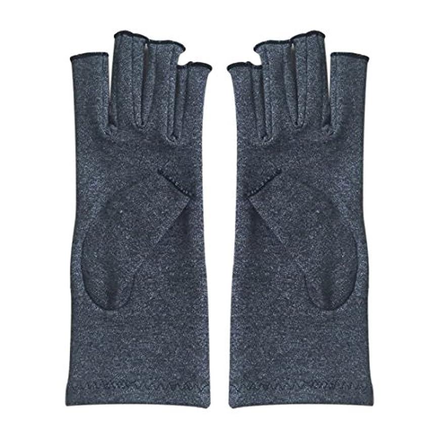 すでに言い訳小道具Cikuso 1ペア成人男性女性用弾性コットンコンプレッション手袋手関節炎関節痛鎮痛軽減S -灰色、S