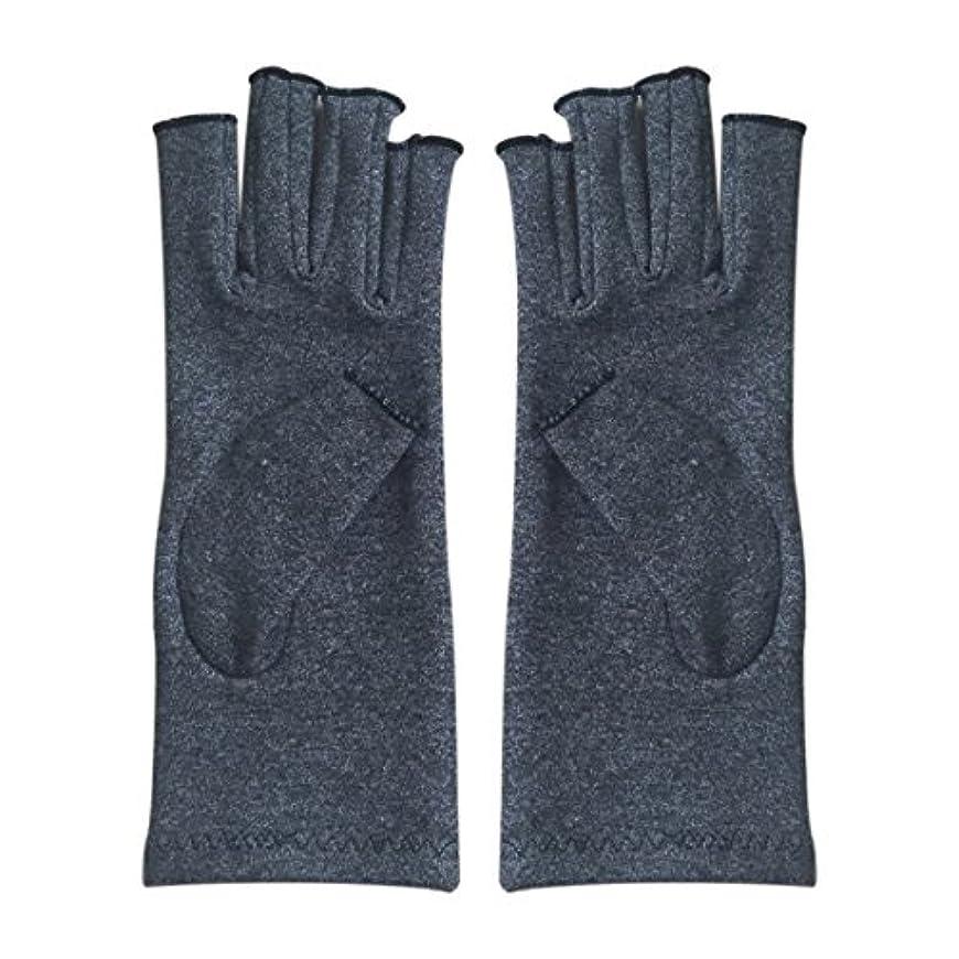 知覚するさびた者TOOGOO ペア 弾性コットン製の手袋 関節式手袋 灰色 M