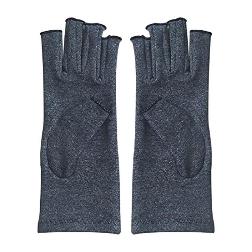 主人ゾーン蓋SODIAL 1ペア成人男性女性用弾性コットンコンプレッション手袋手関節炎関節痛鎮痛軽減M - 灰色、M