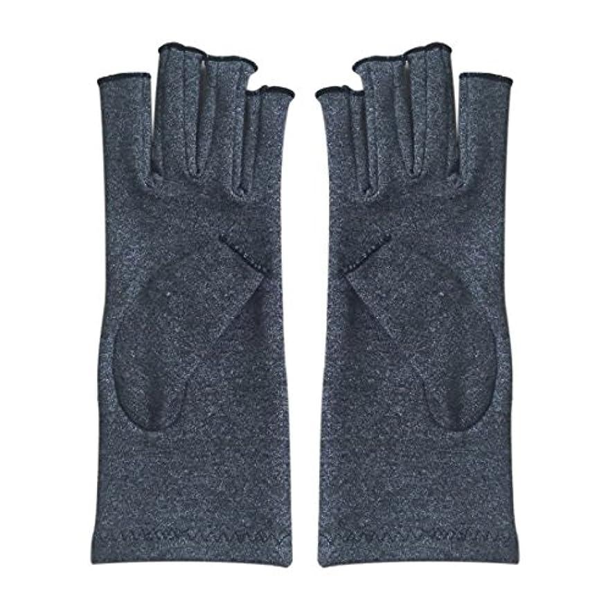 TOOGOO ペア 弾性コットン製の手袋 関節式手袋 灰色 M