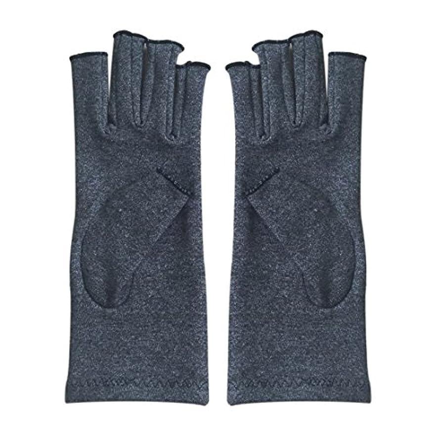 機械的協会普通のGaoominy 1ペア成人男性女性用弾性コットンコンプレッション手袋手関節炎関節痛鎮痛軽減M - 灰色、M