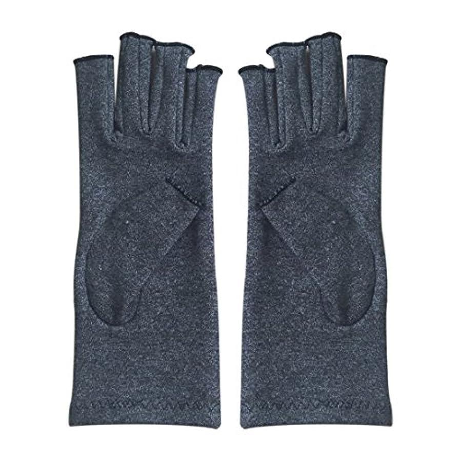 憂慮すべき切るジェムACAMPTAR 1ペア成人男性女性用弾性コットンコンプレッション手袋手関節炎関節痛鎮痛軽減M - 灰色、M
