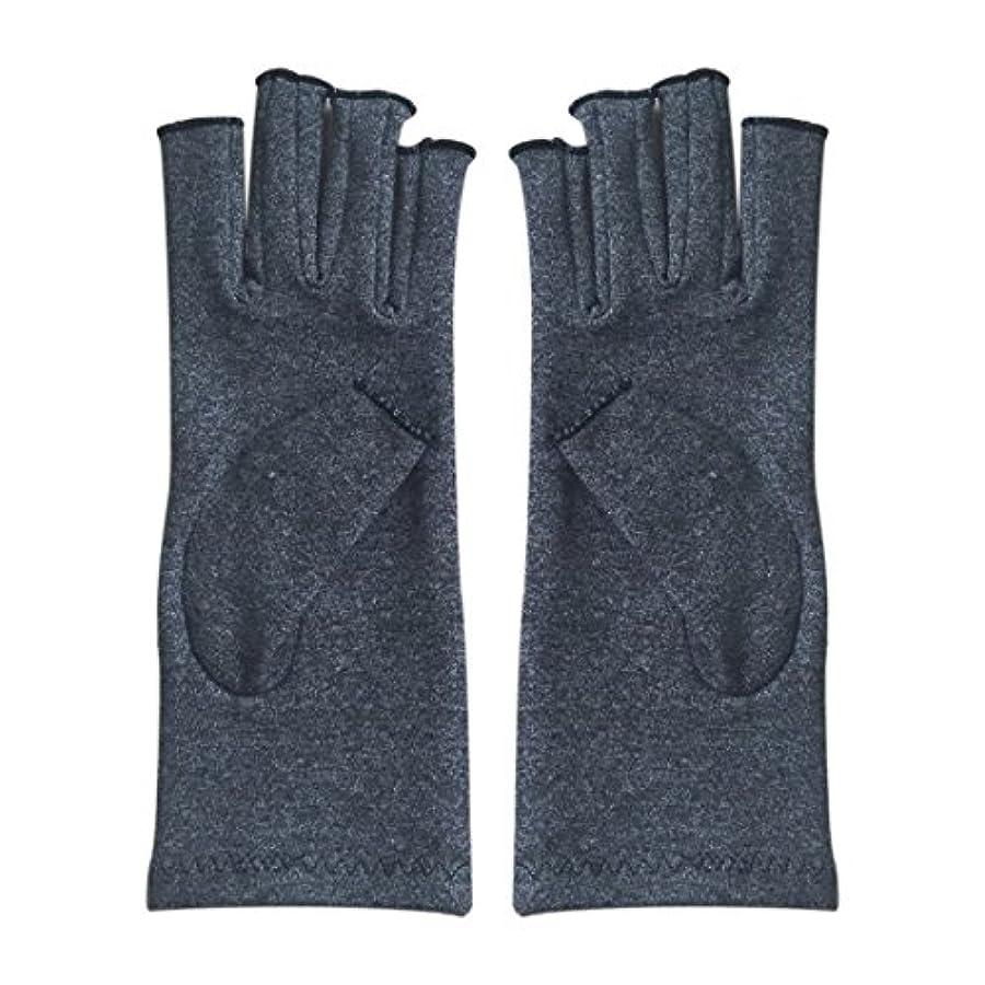 特性金銭的な延期するTOOGOO ペア 弾性コットン製の手袋 関節式手袋 灰色 M