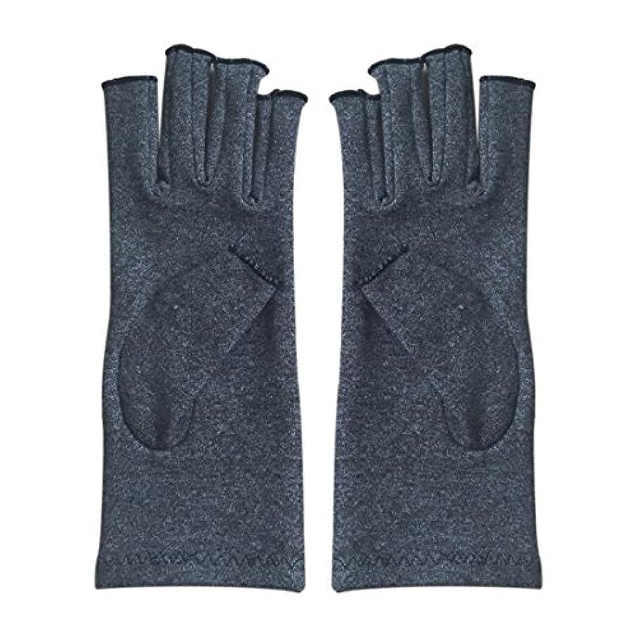 渦病者脱臼するCUHAWUDBA 1ペア成人男性女性用弾性コットンコンプレッション手袋手関節炎関節痛鎮痛軽減S -灰色、S