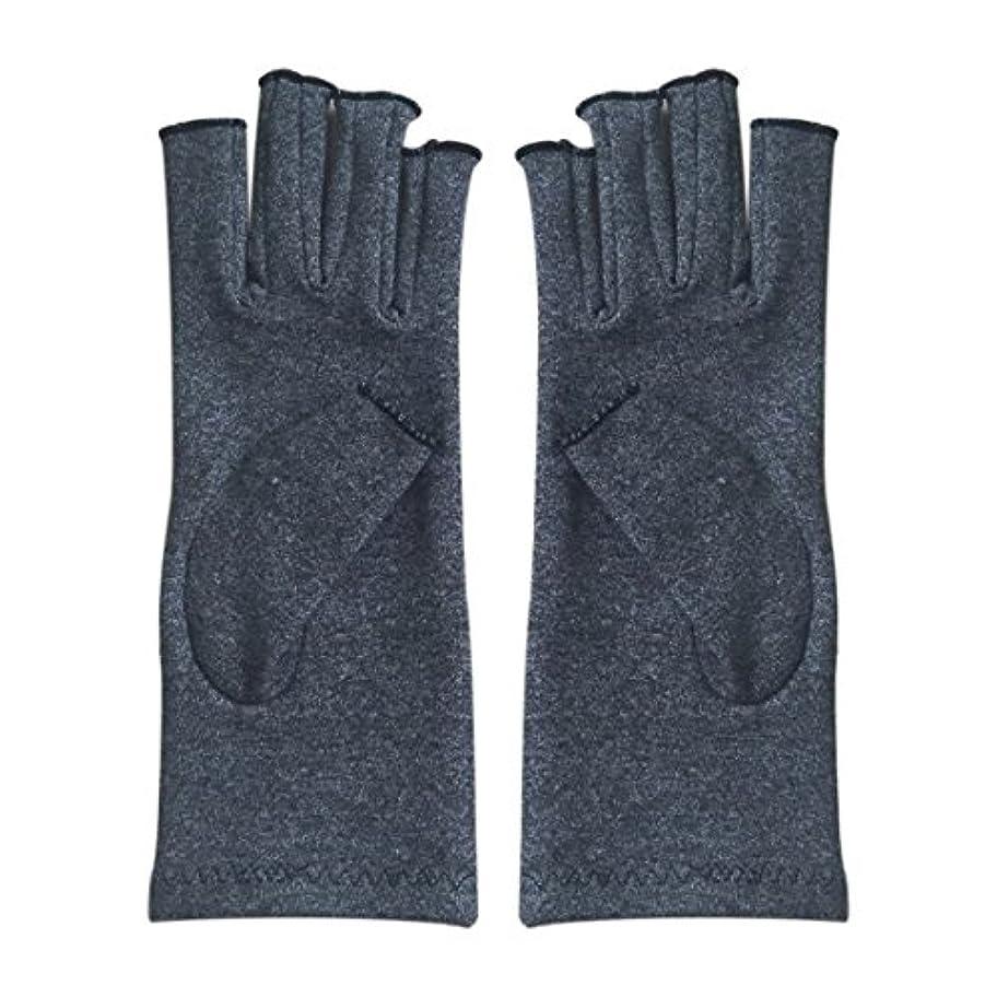 リンク走るスタウトTOOGOO ペア 弾性コットンコンプレッション手袋 ユニセックス 関節炎 関節痛 鎮痛 軽減 S 灰色