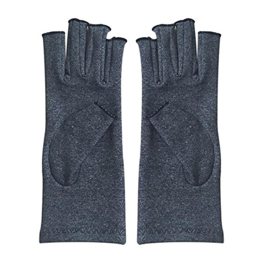 猛烈な連隊魅惑的なACAMPTAR 1ペア成人男性女性用弾性コットンコンプレッション手袋手関節炎関節痛鎮痛軽減S -灰色、S