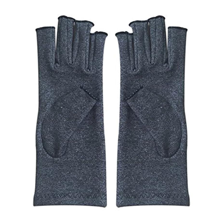 スラムもっと引っ張るTOOGOO ペア 弾性コットンコンプレッション手袋 ユニセックス 関節炎 関節痛 鎮痛 軽減 S 灰色
