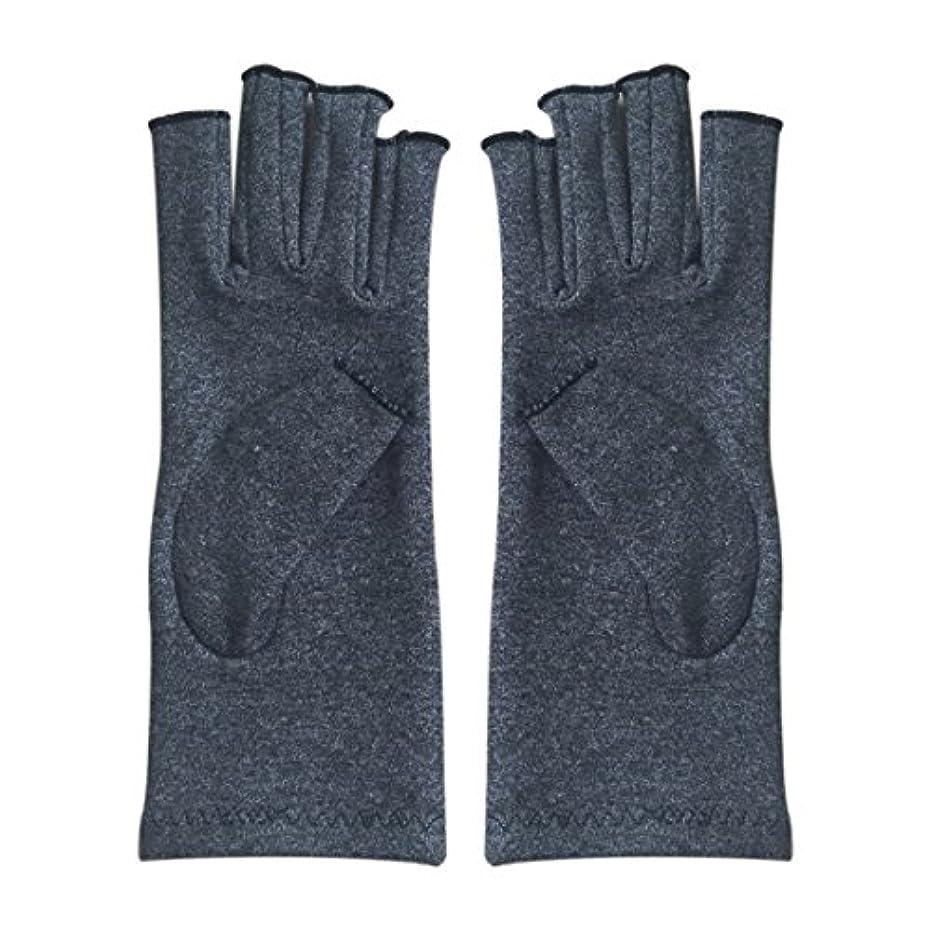 CUHAWUDBA 1ペア成人男性女性用弾性コットンコンプレッション手袋手関節炎関節痛鎮痛軽減S -灰色、S