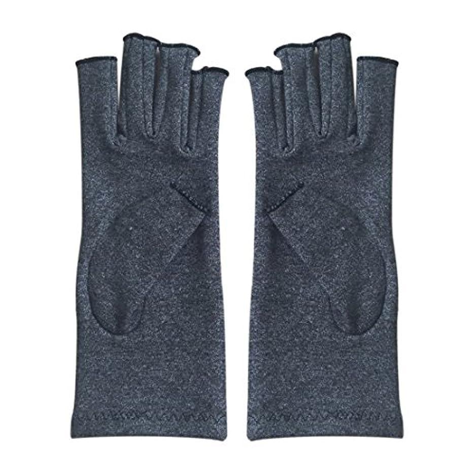 位置する概念年次WOVELOT 1ペア成人男性女性用弾性コットンコンプレッション手袋手関節炎関節痛鎮痛軽減S -灰色、S