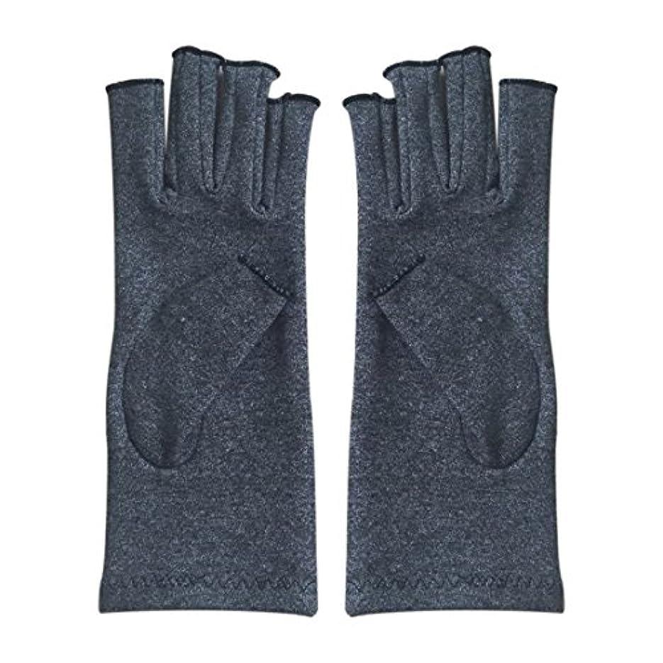 振幅豆腐修復TOOGOO ペア 弾性コットンコンプレッション手袋 ユニセックス 関節炎 関節痛 鎮痛 軽減 S 灰色