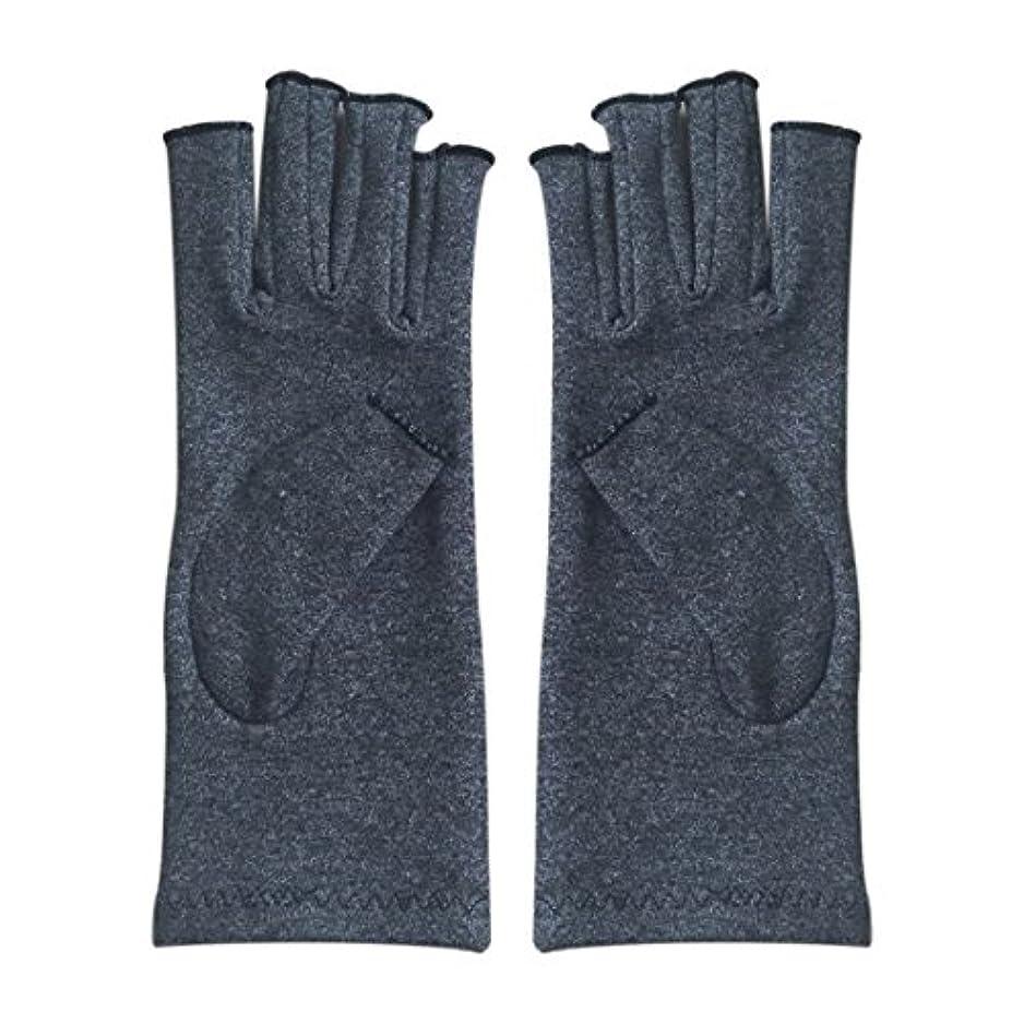 該当する山岳昼間SODIAL 1ペア成人男性女性用弾性コットンコンプレッション手袋手関節炎関節痛鎮痛軽減S -灰色、S