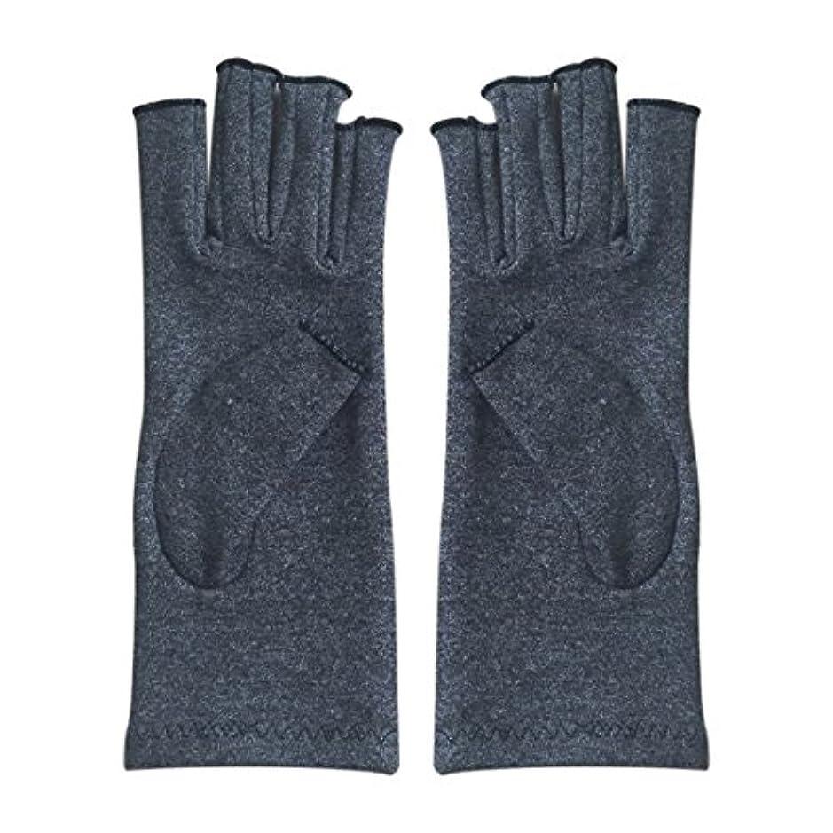 タイル青写真慰めSODIAL 1ペア成人男性女性用弾性コットンコンプレッション手袋手関節炎関節痛鎮痛軽減S -灰色、S