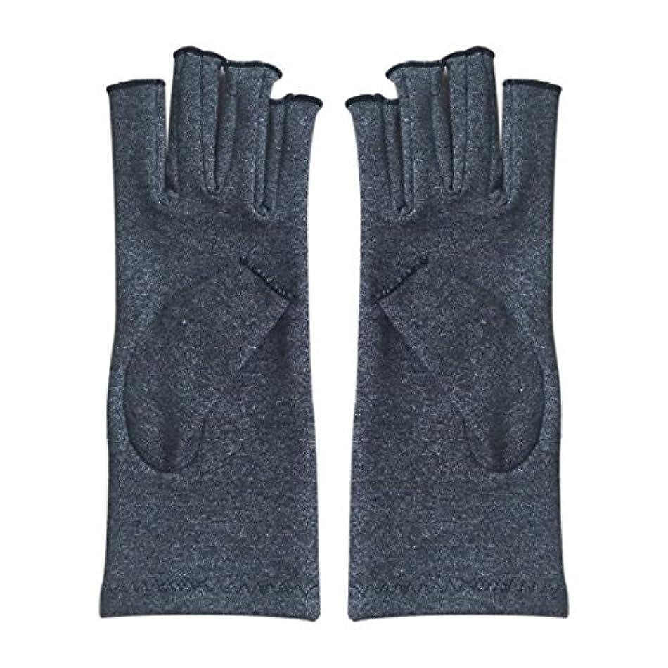 電話に出るハイライト個性Cikuso 1ペア成人男性女性用弾性コットンコンプレッション手袋手関節炎関節痛鎮痛軽減S -灰色、S