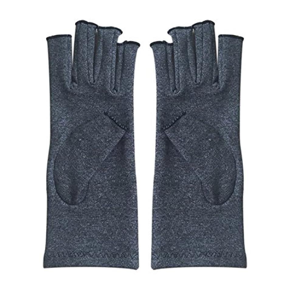 テレビ局レンジ瞬時にACAMPTAR 1ペア成人男性女性用弾性コットンコンプレッション手袋手関節炎関節痛鎮痛軽減S -灰色、S