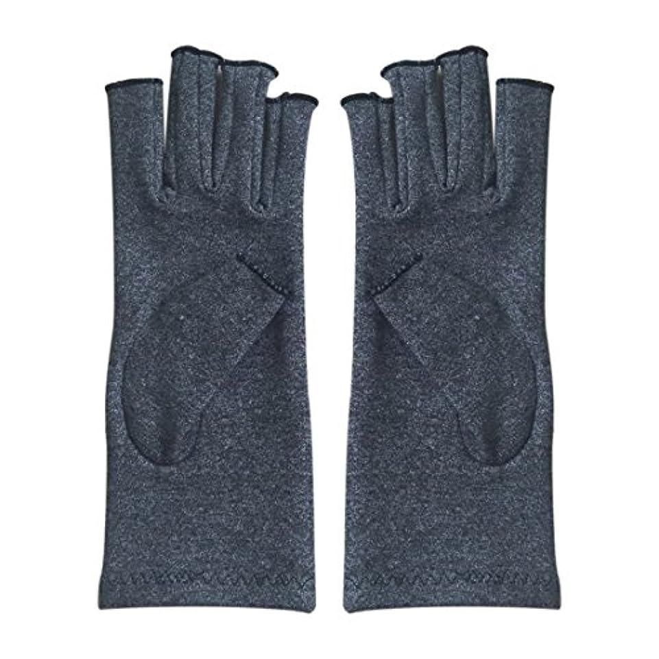 粉砕する分析的調整TOOGOO ペア 弾性コットン製の手袋 関節式手袋 灰色 M