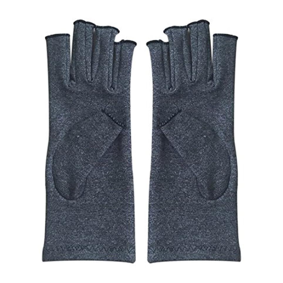 Cikuso 1ペア成人男性女性用弾性コットンコンプレッション手袋手関節炎関節痛鎮痛軽減M - 灰色、M