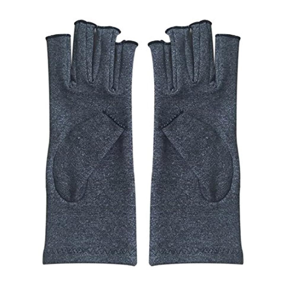 決定的ビデオ電気のCUHAWUDBA 1ペア成人男性女性用弾性コットンコンプレッション手袋手関節炎関節痛鎮痛軽減M - 灰色、M