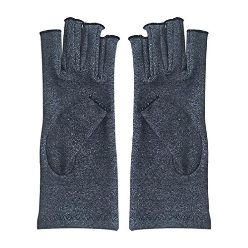 実証する器官周りGaoominy 1ペア成人男性女性用弾性コットンコンプレッション手袋手関節炎関節痛鎮痛軽減S -灰色、S