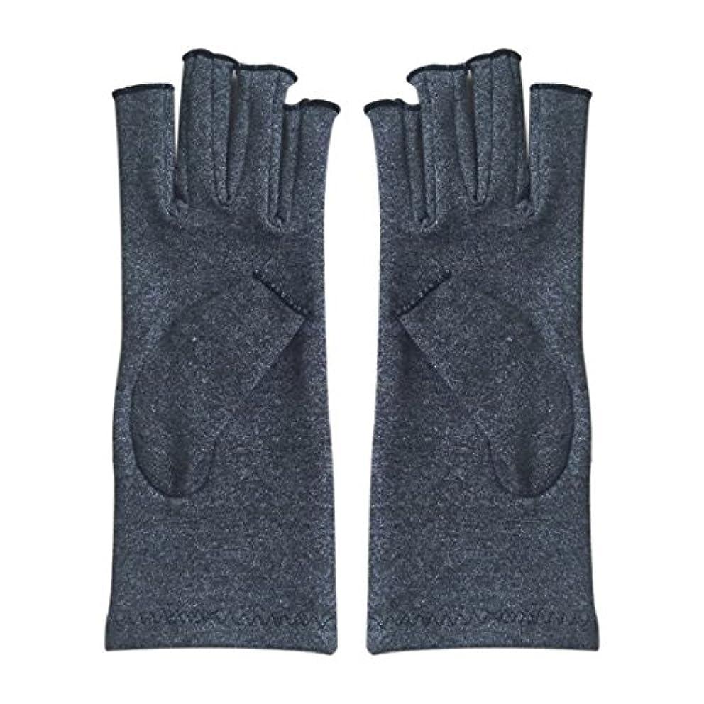 垂直衛星復活TOOGOO ペア 弾性コットン製の手袋 関節式手袋 灰色 M