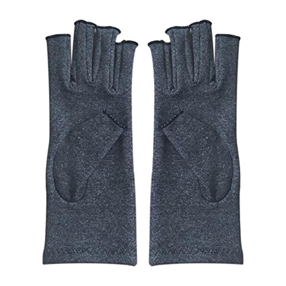 ダンスバーター致死ACAMPTAR 1ペア成人男性女性用弾性コットンコンプレッション手袋手関節炎関節痛鎮痛軽減S -灰色、S